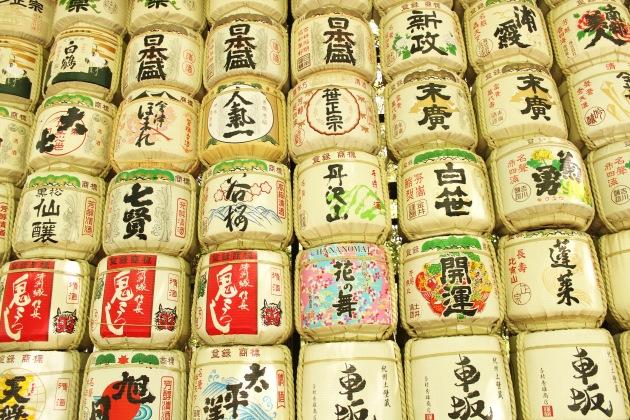Sake kegs Harajuku